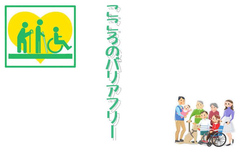 大崎福祉会-ふれあい工房