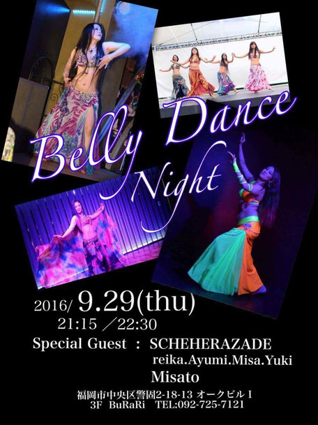 2016/09/29-Belly Dance Night in BuRaRi