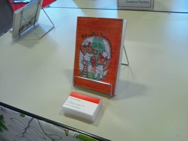 ダミー絵本はこうして展示してもらっていました。(テーブル展)