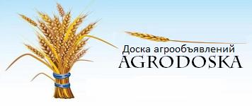 Довідник сільськогосподарських під-в України по областям