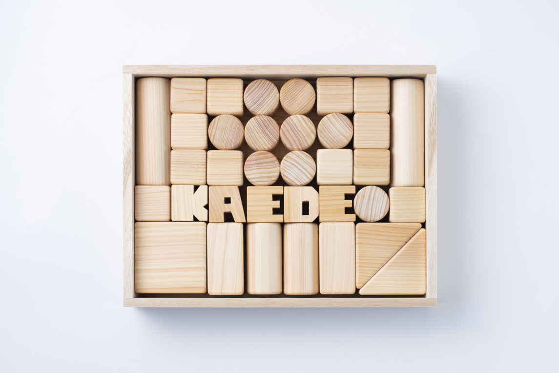 おなまえ積み木L ¥11,500 税別