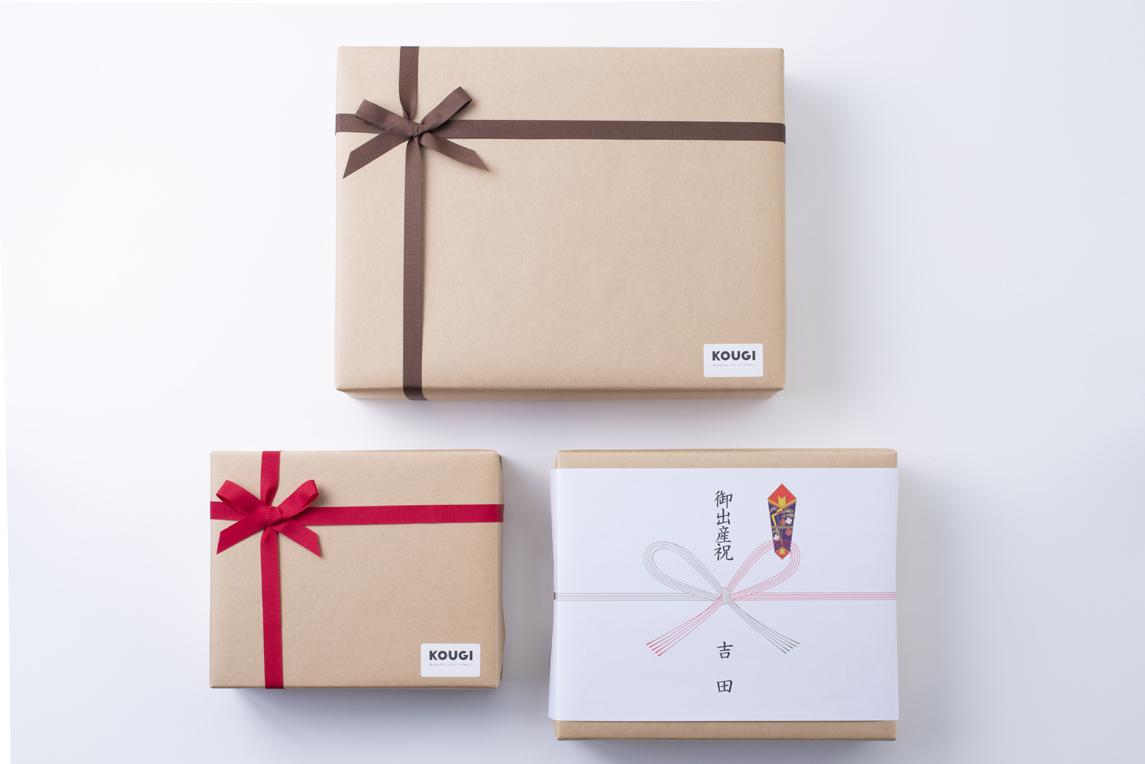 茶リボン 赤リボン 熨斗(のし)包装可