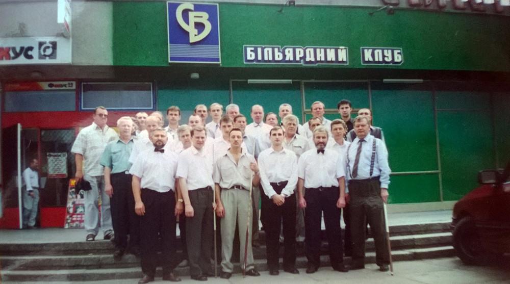 """Більярдний клуб """"СВ-Клуб"""" Хмельницький"""