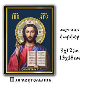 иконы на металле и фарфоре
