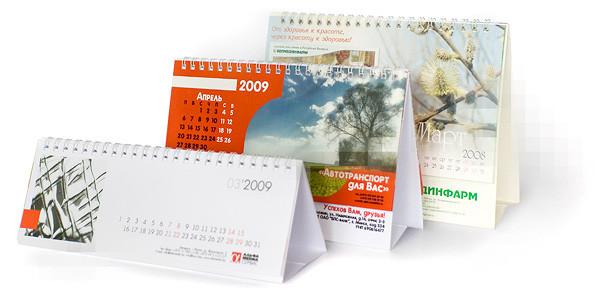 изготовление квартальных календарей, настенный календарь, календарь дешево, квартальный календарь дешево, настольный календарь дешево, календарь домиком, карманный календарь