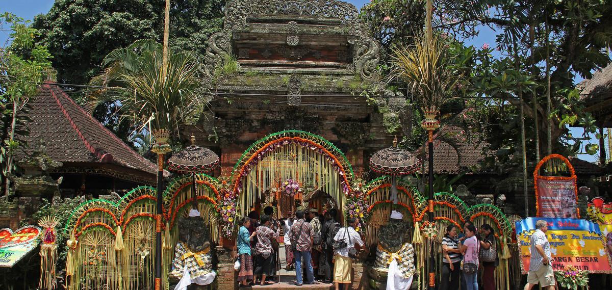 à Ubud, Bali, Indonésie