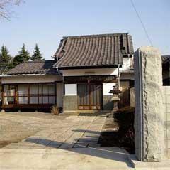大盛寺 別院