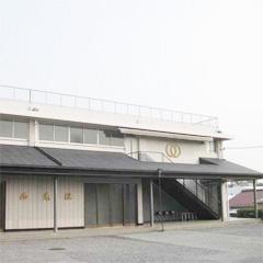 福寿院/西光殿