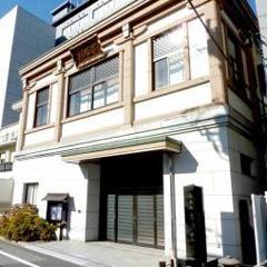 三念寺会館