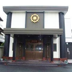 円徳寺 赤門会館