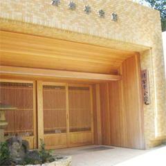 清岸寺会館