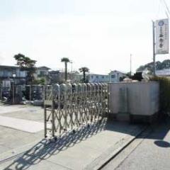 西念寺斎場