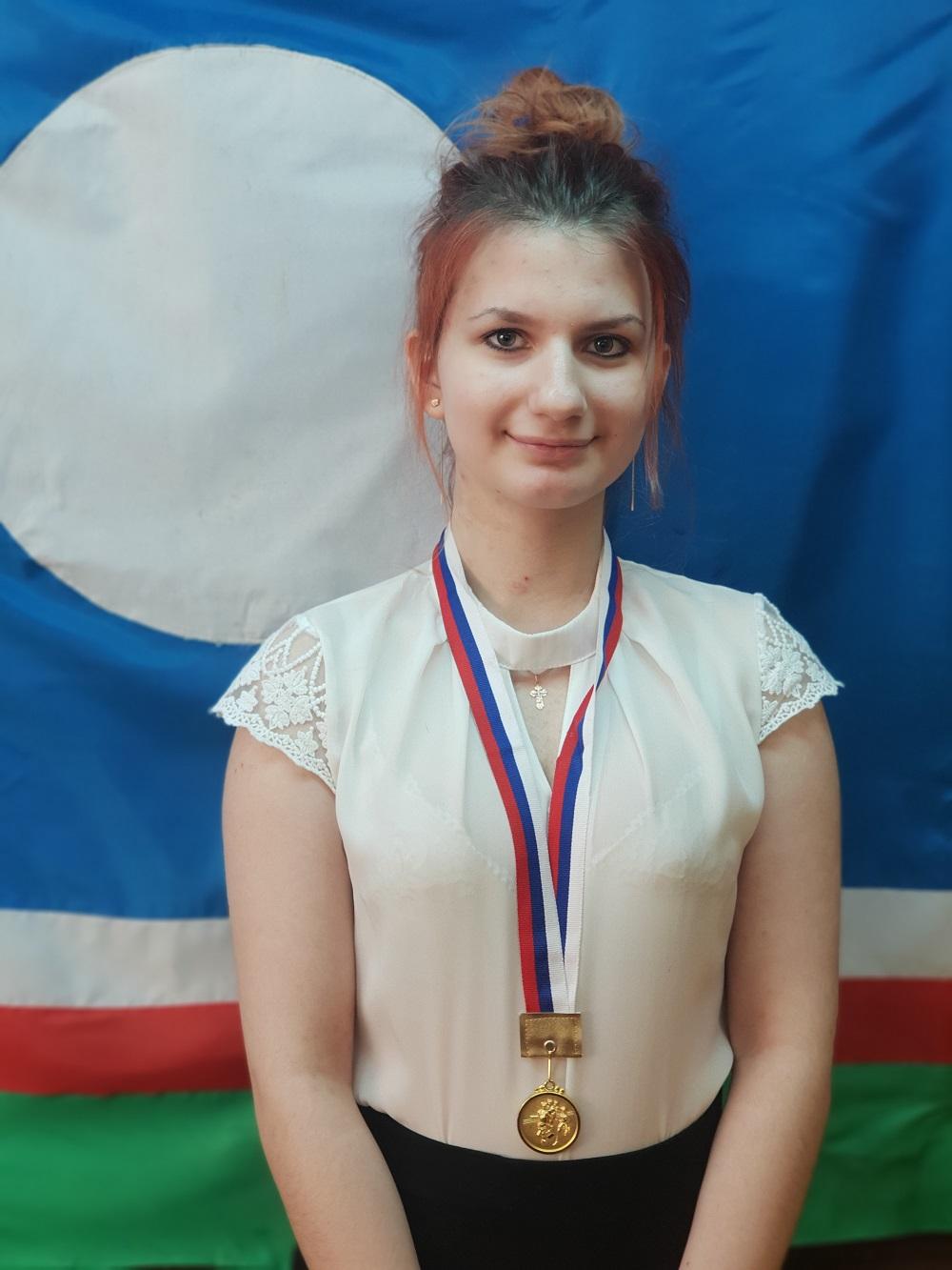 Шалак Полина 9 класс обладатель Золотой медали