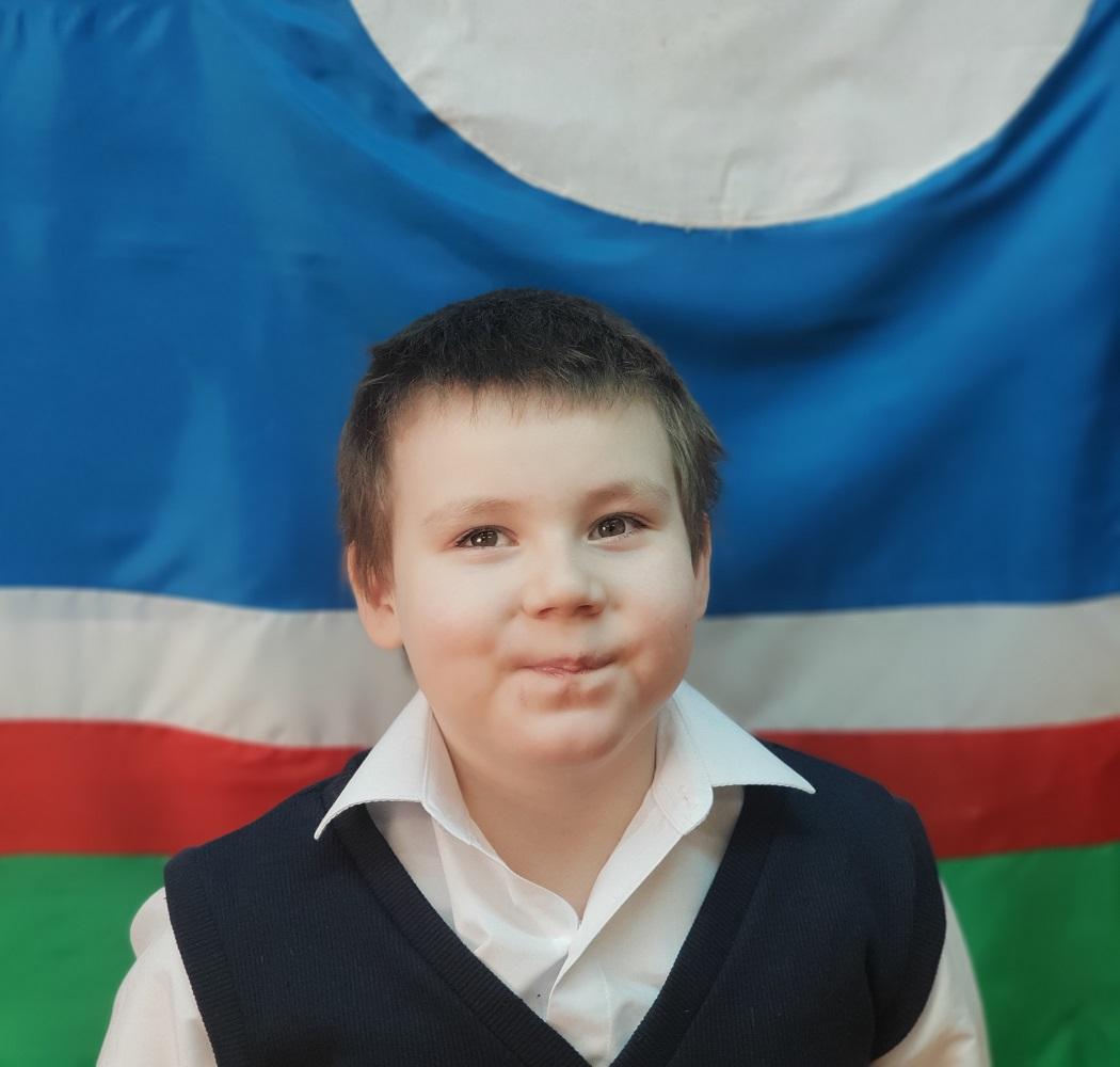 Вахрушев Иван 1 класс