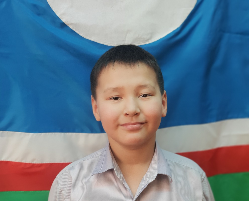 Иванов Александр 2 класс