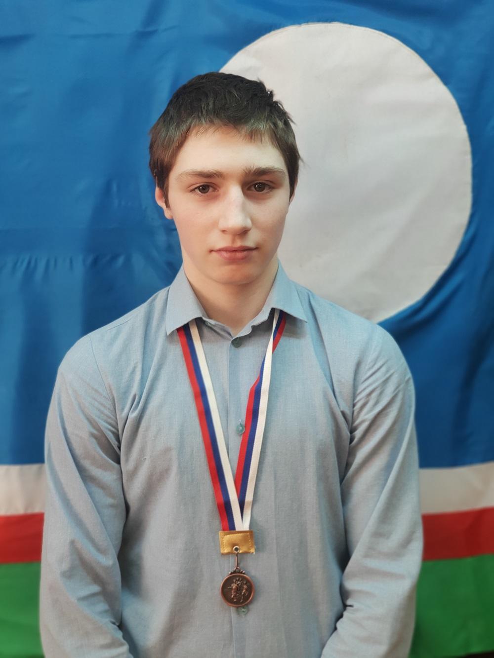 Винтин Илья 10 класс обладатель Бронзовой медали
