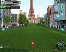 ラウンドモード‐東京仮想コース