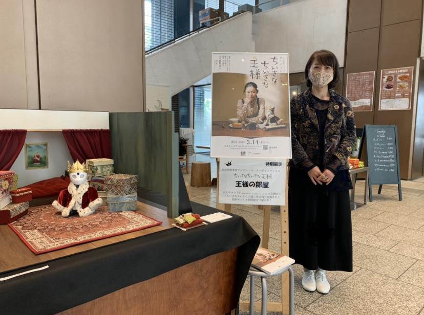 神奈川県庁にて特別展示中です