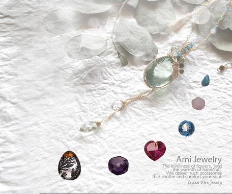 Ami Jewelryでは、作品制作技術やデザイン力向上、販売に必要となるスキル獲得や、卒業後のレッスンなどによりデザイナーとしての独立をサポートしていきます。