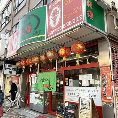 半年ぶりに神戸の街をぶらぶら、散策異国情緒あふれる街並みがとても素敵でした。