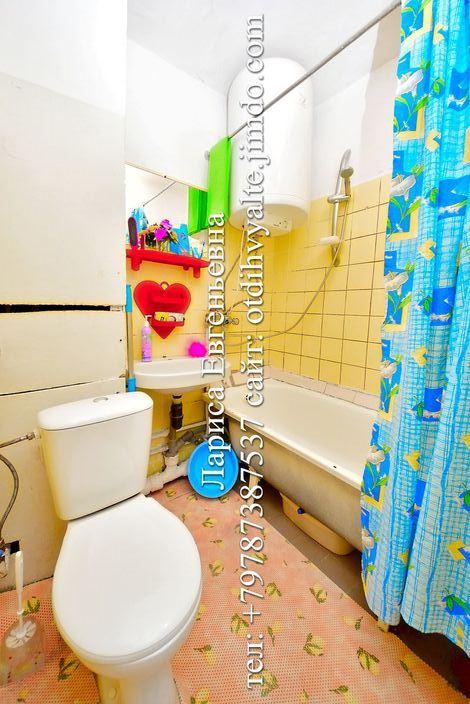 комната в Ялте, недорого