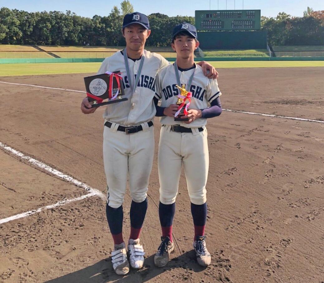 最優秀選手:木崎智統、最優秀投手:坂東里矩