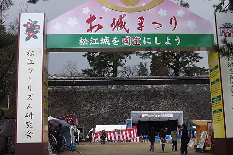 2012年松江城お城まつり