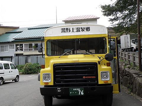 ボンネットバス現役