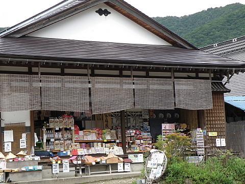 大内宿宿の店先