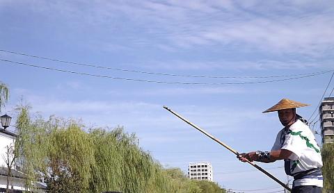 柳川のたっちゃん