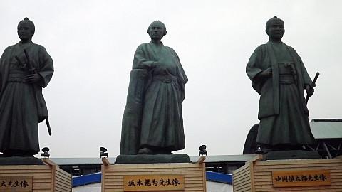 こうち旅広場3志像