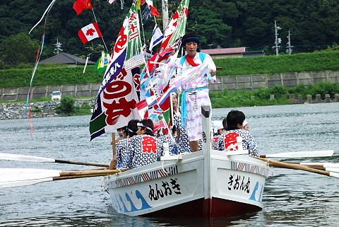 桜江櫂揃船