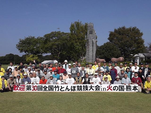 竹とんぼ参加者の記念撮影