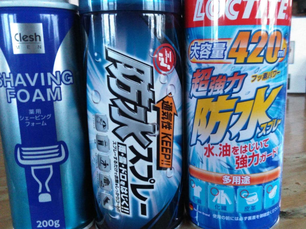 エアゾール製品を 「使わない!買わない!」という選択