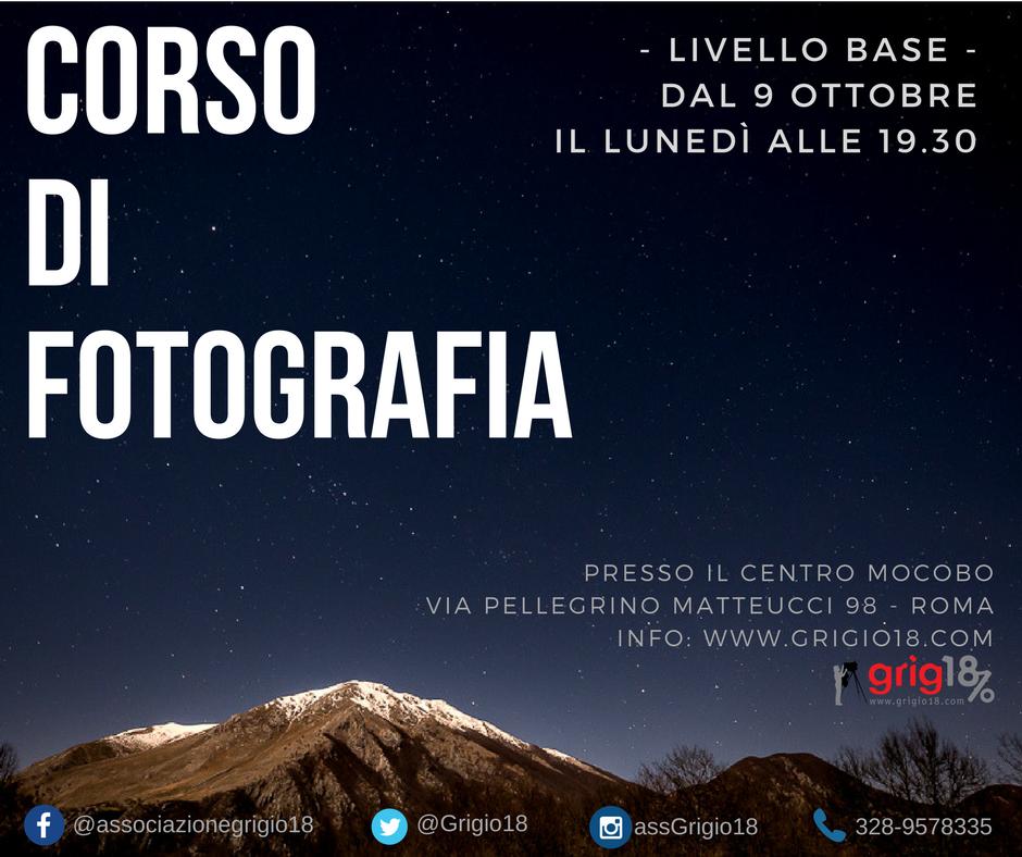 corso di fotografia a roma - livello base