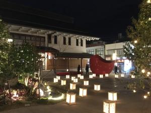 松山市・飛鳥乃湯泉写真画像