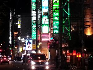 松山市・繁華街写真画像