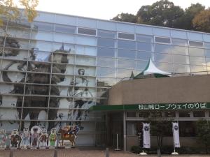 松山市・坂の上の雲ミュージアム写真画像