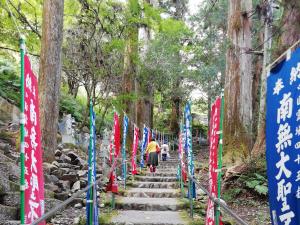 久万高原町・四国霊場第45番札所 岩屋寺写真画像