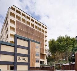 道後の宿 葛城  イエローマップ配布箇所ホテル写真画像
