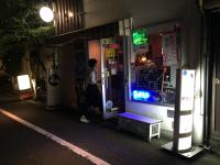 bar explora  (バー エクスプローラ)  店舗外観写真画像 TEL089-946-9977 〒790-0003 愛媛県松山市三番町2-4-16