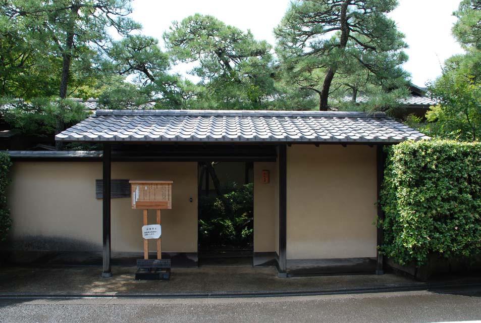 旧猪股邸(成城五丁目猪股庭園)/新数寄屋・吉田 五十八の設計