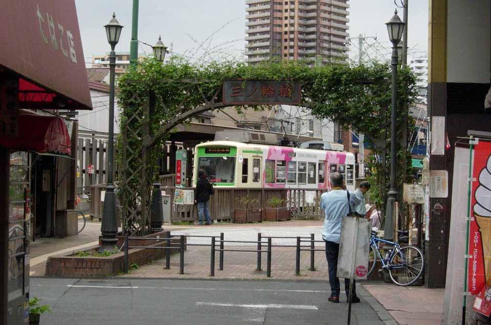 都電荒川線の始発駅・三ノ輪停留所