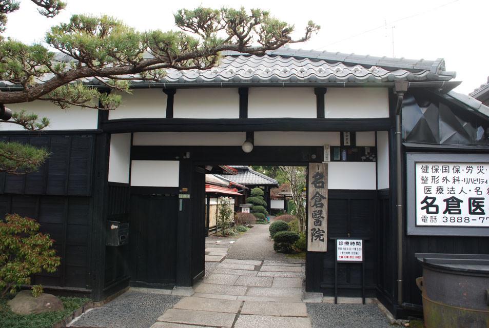 江戸時代から昭和中期まで使用されてきた医院が保存されている
