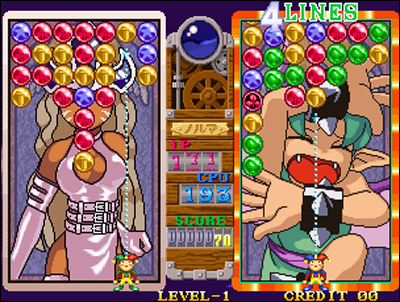 Data East surpasse Taito et son Puzzle Bobble avec ses Magical Drop.