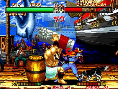 Samurai Spirits II est très prisé par les amoureux du VS fighting.