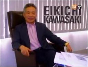 Eikichi Kawasaki
