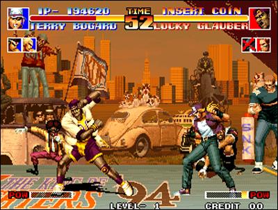 Même quatre ans après sa sortie, la Neo Geo impressionne toujours.