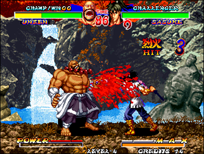 Metal Slug, Kof 96, Neo Turf Masters, Ninja Master's: what a year!