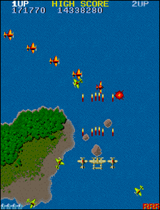 The taking 1942 by Capcom (1984)
